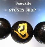 Sanukite12mmx1G-12mmx14-M10mmx2a.jpg