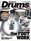 Rhythm & Drums Magazine 2017年8月号