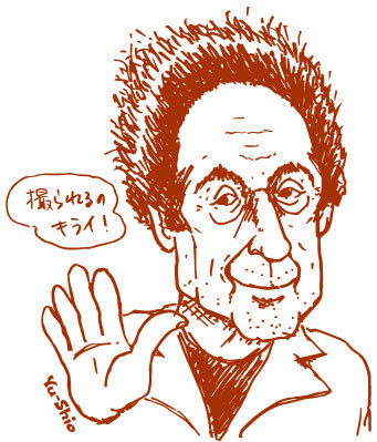 Robert Frank caricature likeness
