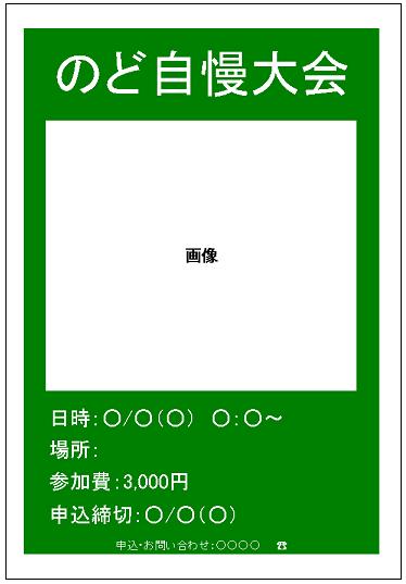 カラオケ ソフト ダウンロード