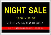 NIGHT_SALEのポスターテンプレート・フォーマット・雛形