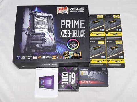 『PRIME X299-DELUXE』『Core i9 7900X』『CMK32GX4M2A2666C16』『SSD 960 PRO M.2 MZ-V6P512B/IT』『Windows 10 Pro』