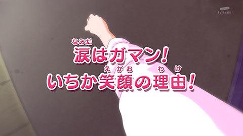 【キラキラ☆プリキュアアラモード】第30話「狙われた学園祭!ショコラ・イン・ワンダーランド!」