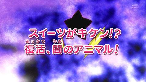 【キラキラ☆プリキュアアラモード】第32話「キラッと輝け6つの個性!キラキラルクリーマー!」