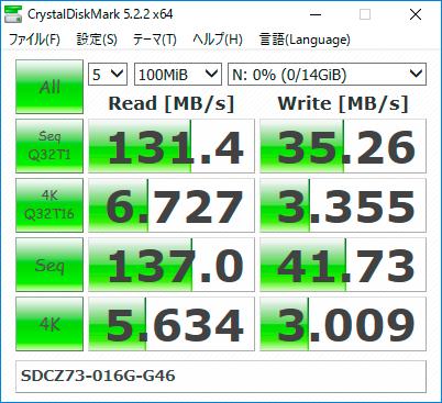 【CrystalDiskMark 5.2.2】SDCZ73-016G-G46