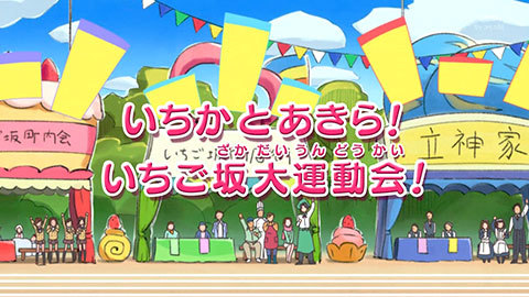 【キラキラ☆プリキュアアラモード】第35話:APPENDIX-03