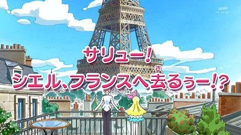 【キラキラ☆プリキュアアラモード】第36話:APPENDIX-05