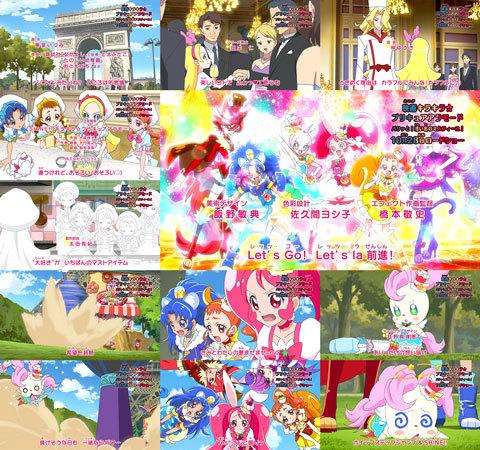 【キラキラ☆プリキュアアラモード】第36話:APPENDIX-03