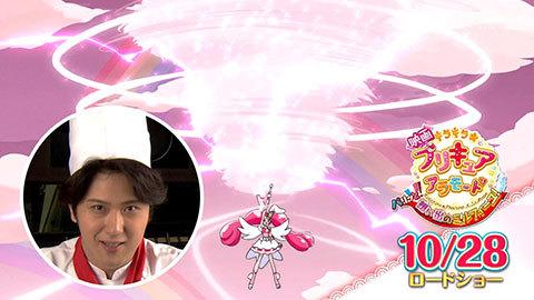 【キラキラ☆プリキュアアラモード】第37話:APPENDIX-06