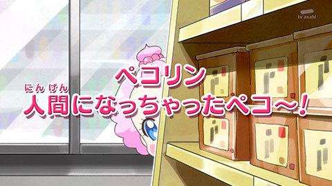 【キラキラ☆プリキュアアラモード】第37話:APPENDIX-05