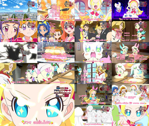 【キラキラ☆プリキュアアラモード】第38話:APPENDIX-04