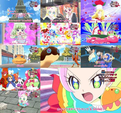 【キラキラ☆プリキュアアラモード】第38話:APPENDIX-03