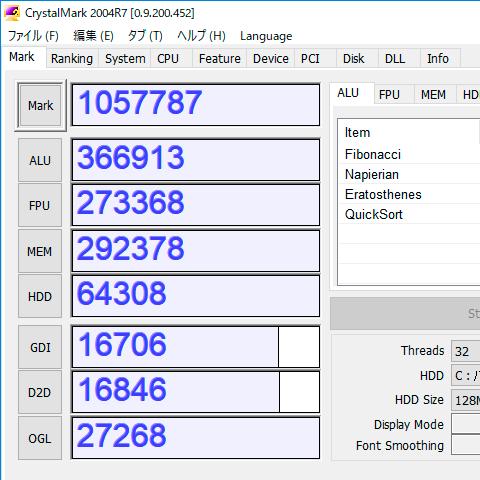 CrystalMark 2004R7 (0.9.200.452)