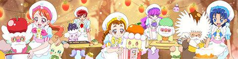 【キラキラ☆プリキュアアラモード】第39話「しょんな~!プリキュアの敵はいちご坂!?」06