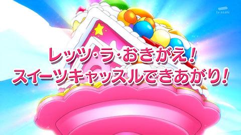 【キラキラ☆プリキュアアラモード】第39話:APPENDIX-05