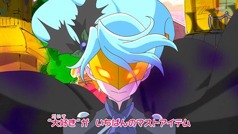 【キラキラ☆プリキュアアラモード】第40話:APPENDIX-03