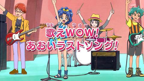 【キラキラ☆プリキュアアラモード】第41話:APPENDIX-03