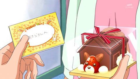 【キラキラ☆プリキュアアラモード】第44話「雪に秘めた想い!愛をさけべ、あきら!」05