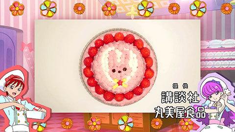 【キラキラ☆プリキュアアラモード】第46話:APPENDIX-05