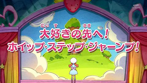 【キラキラ☆プリキュアアラモード】第48話:APPENDIX-03