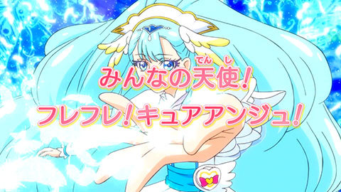 【HUGっと!プリキュア】第01話:APPENDIX-07
