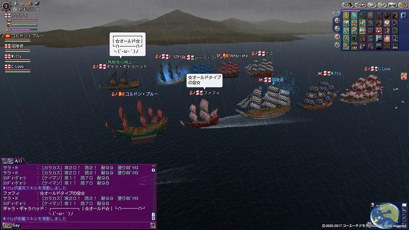ポルトベロ海戦2日目1
