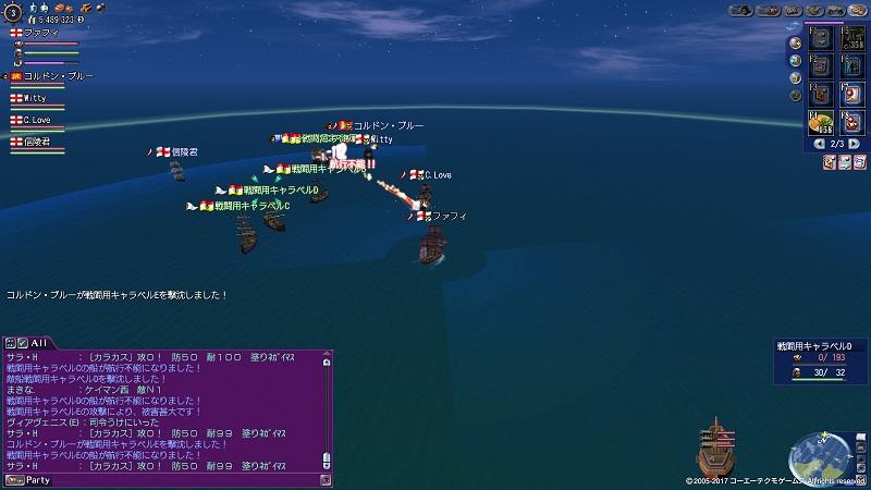 ポルトベロ海戦2日目4