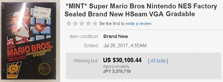 mint mario ebay 3000000
