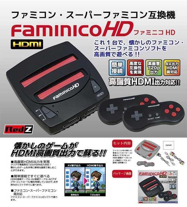 faminici02.jpg