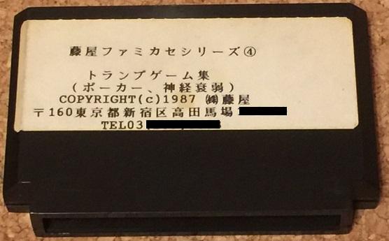 hujiyafamikase10.jpg