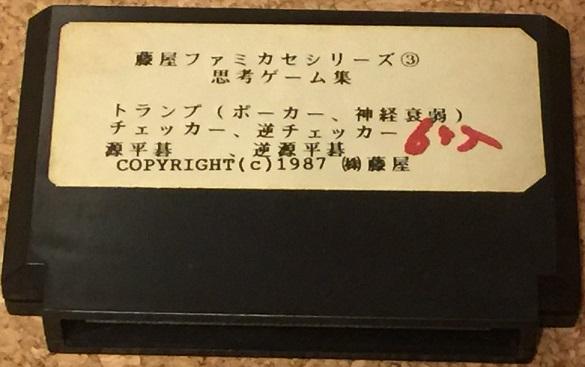 hujiyafamikase11.jpg