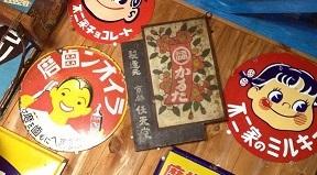 kanbannintendo21.jpg