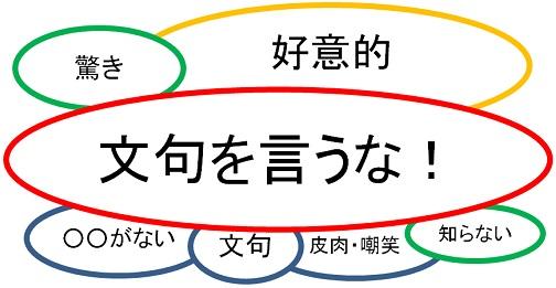 monkuwoiuna1.jpg