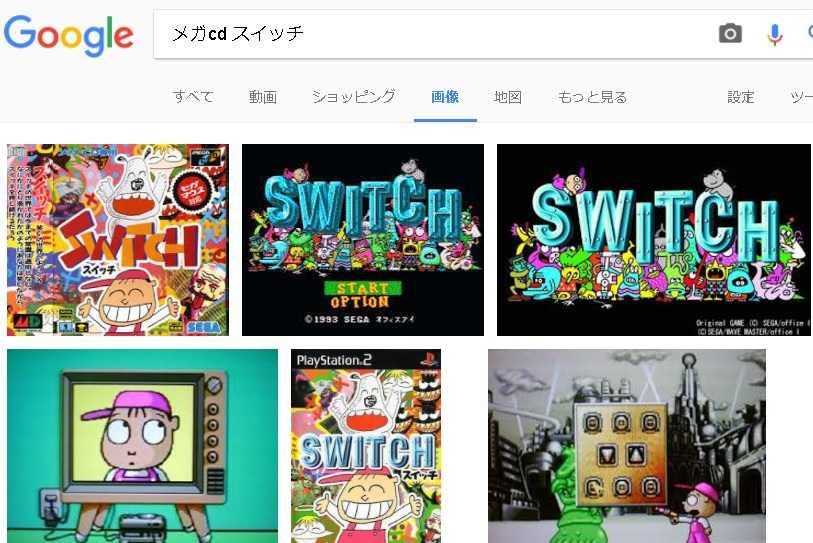 switch16.jpg