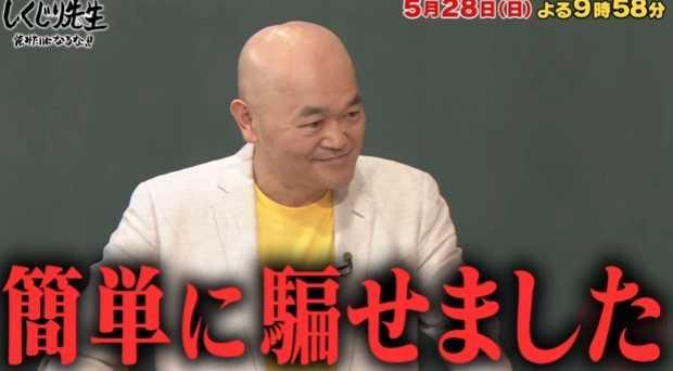 takahasisikujiri12.jpg