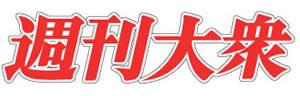 logo_20180124134133422.jpg