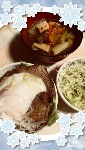 チャーシュー丼with温玉