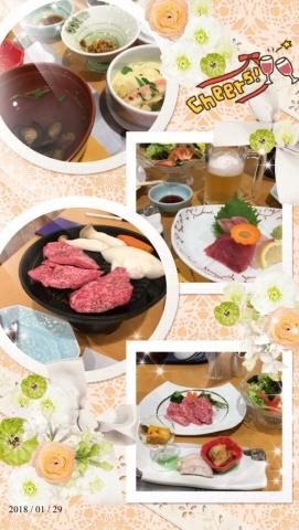 常陸牛の夕ご飯