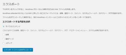 wordpress_03.png