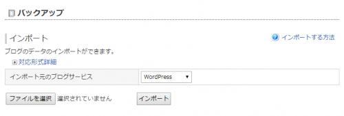 wordpress_05.png