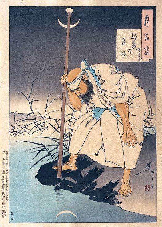 Yoshitoshi_-_100_Aspects_of_the_Moon_-_95.jpg