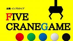 fivecranegame