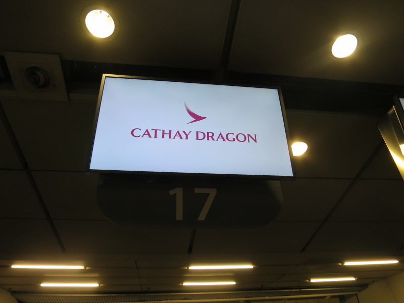 香港 シティーチェックイン キャセイドラゴン航空