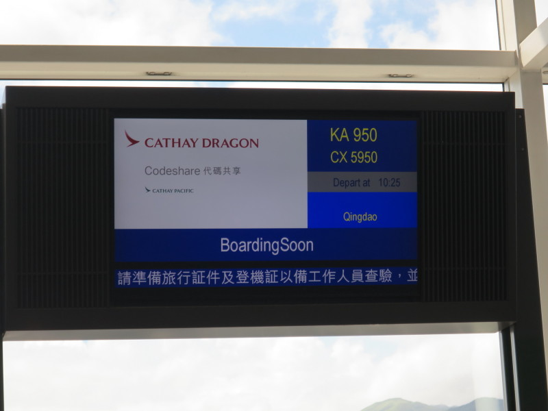 キャセイドラゴン航空 KA950