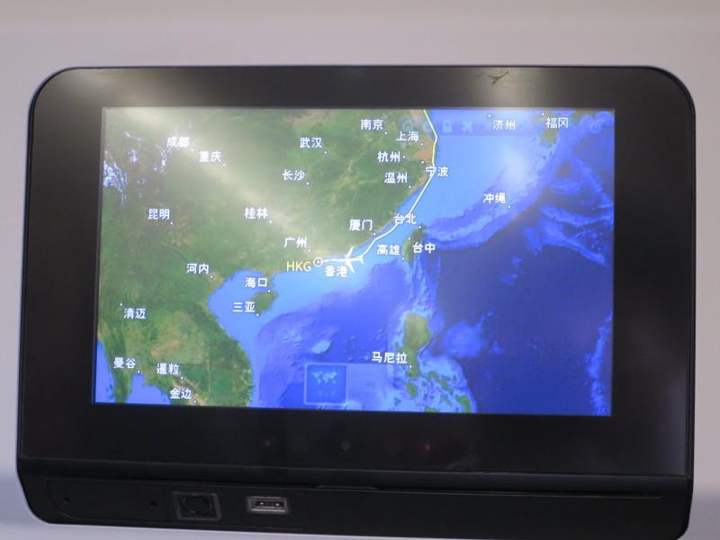 KA951 キャセイドラゴン航空 青島→香港