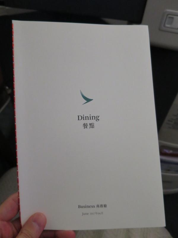 キャセイパシフィック ビジネス 香港→関西 CX566 機内食