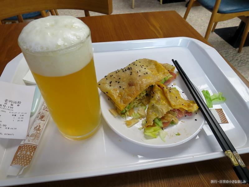 青島空港 青島ビール