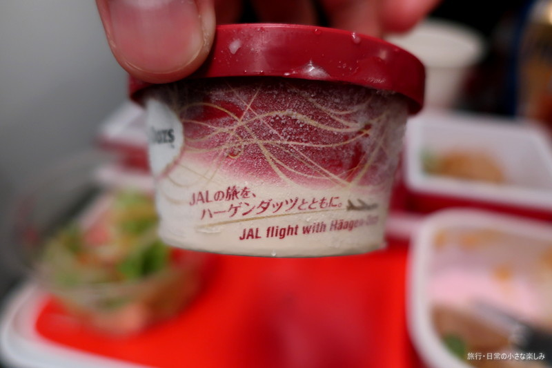 JL711 機内食 成田 シンガポール