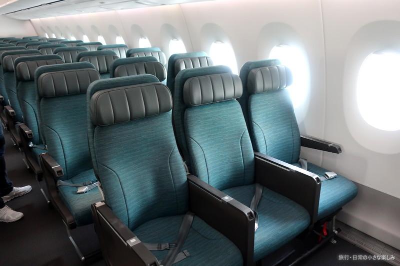キャセイパシフィック エコノミー 座席 A350-1000
