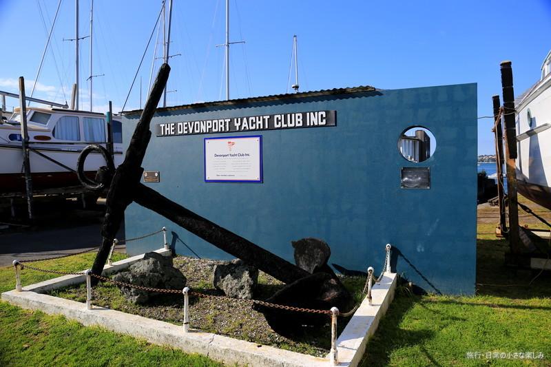 デボンポート 海洋博物館 ルート